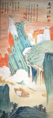 Lot 38: Zhang Daqian (1899-1983) Chinese Watercolour 1936