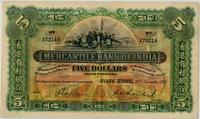 Mercantile Bank of India, 1941 issue banknote rarity ($5,100).
