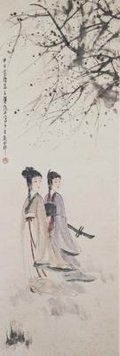 Lot 6: Chinese Watercolour Girls Fu Baoshi (1904-1965) (High Estimate: $8,000)