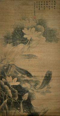 Lotus Pond Carp by Wu Qingxi.  $15,000.  Gianguan Auctions March 10 sale.