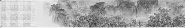 From Chinese Porcelain Company.  Summer Mountain After Rain, an ink on silk painting by Tai Xiangzhou.