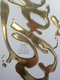 2016 CFDA Fashion Awards invitation by Nancy Lorenz
