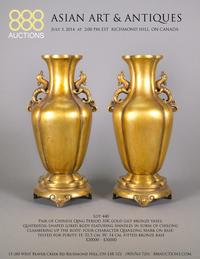 Featured Lot 440: Pair of Chinese 10K Gold Gilt Bronze Qing Period Vases ($20,000-30,000)