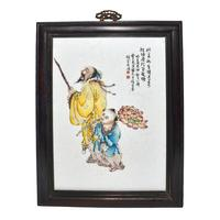 Lot 291, a 1928 Famille-Rose porcelain plaque depiction the God of Longevity and a young boy.  It is inscribed with a poem and a long calligraphy inscription, the artist's signature and two seals reading Tao an Zhai, the nearly 14-inch tall plaque (16 inches, with frame).