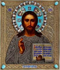 The nearly 20 Russian icons in the sale will include this one, titled Christ the Pantocrator (Moscow, circa 1896-1908) (est.  $5,000-$8,000).