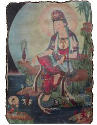 Chinese Buddhist fresco, Song Dynasty.  Lot 38, Gianguan Auctions, December 9, 2017.