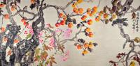 """Persimmon Time"" by Gao Jianfu.  4 panels.  Gianguan Auctions, June 9 sale."