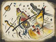 Wassily Kandinsky, Composition No.  26, sold for $454,000.