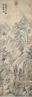 """Visit"" by Huang Gongwang, Yuan Dynasty.  Gianguan Auctions.  September 8, 2018."