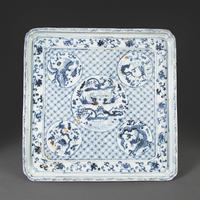 A Rare Chinese Blue and White Porcelain Tray, Yuan Dynasty