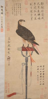 """Imperial Hawk"" by Zhao Ji, Northern Song Dynasty"