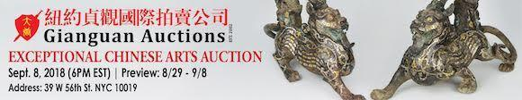 Exceptional Chinese Arts Auction - Gianguan Auctions - Sep 8
