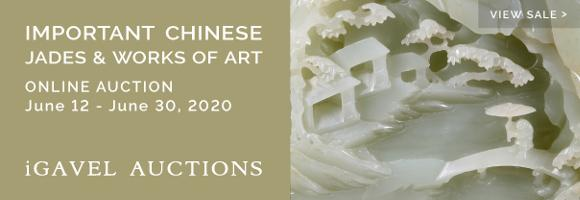 Important Chinese Jades and Works of Art - iGavel Auctions