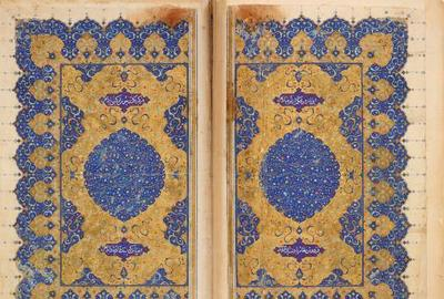 Manuscript, The Shahnama of Firdawsi, Iran, Shiraz, 1539