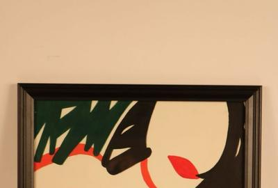 Liquitex on paper by Tom Wesselmann (1931-2004), of a nude female bust (est.  $30,000-$50,000).