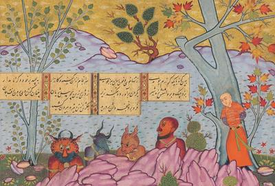 Ten Leaves from the Shahnameh (illustrated: Rostam kills the White Demon) Iran (Shiraz), circa 1570 Opaque watercolor and gold on paper.  Leaf: 44 x 29 cm each leaf.