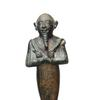 Interesting Egyptian bronze figure of Osiris (Late Period, circa 664-525 BC), mummiform, his facial features extremely handsome and his hands folded across his chest (est.  $700-$1,000).