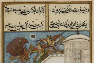 """Fairies descend from the heavens to visit the chamber of Prince Manohar"" Folio from 'The Rose Garden of Love' by Nusrati, court poet to Sultan Ali Adil Shah II of Bijapur Deccan, circa 1700 Opaque watercolour with gold and silver on paper 8 ¾ by 5 ¾ in., 22.3 by 14.4 cm.  painting 15 ½ by 9 ¼ in.  39.5 by 23.5 cm.  folio (Metropolitan Museum of Art, New York)"