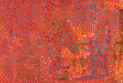 Alma Thomas, Red Atmosphere, 1973, acrylic on canvas, 35″ x 52″, Tougaloo College Art Collections, 1973.072, Purchased by Tougaloo College with support from the National Endowment for the Arts