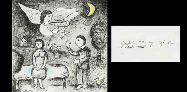 Lot 42, an ink on paper attributed to Marc Chagall (French, 1877-1985) continues to draw interest and inquiries from prospective buyers.  Conservatively estimated at $9,000, this ink on paper features a large surrealist fantasy scene and a sketch of a portrait on verso.