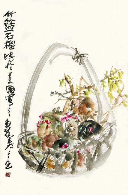 Pomegranates in Bamboo Basket by Dr.  Yuhua Shouzhi Wang.  Sold, Gianguan Auctions.