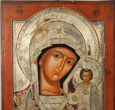 Icon of Saint Maria Kazanskya with silver leaf