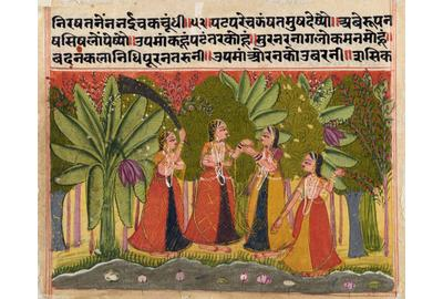 Page from a Birha poem of separation and longing, showing Radha with her attendants in a grove, India, Rajasthan, Bundi or Kotah School, 17th century.  Opaque water color on paper.  Gift of George P.  Bickford.  1970-10-3