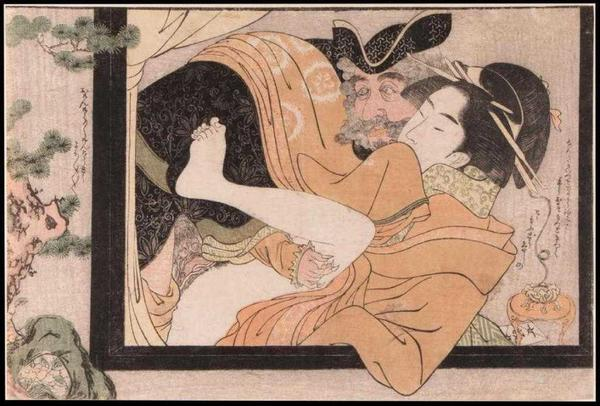 Going up for bid: Lot 36: Artist: Rekisentei EIRI (fl.  1790-1800).  Title: Dutchman & Maruyama Courtesan.  Estimate: $1500-2500.