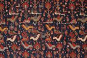 Detail of the Kampseh Carpet from Opie Collection