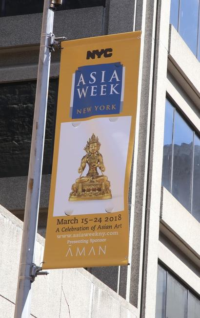 Asia Week New York Begins its 10-day celebration of Asian art