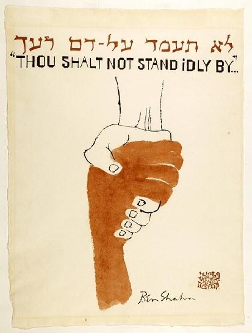 "Thou Shalt Not Stand Idly By, by Ben Shahn, 1965 (lithograph).  Holocaust survivor Elie Wiesel once asserted that the entire ethical teachings of the Hebrew Bible could be condensed into one sentence: an excerpt from Leviticus 19:16, ""Thou shalt not stand idly by while your neighbor's blood is shed."" Shahn illustrated this admonition by depicting a white hand reaching out to raise a black hand."