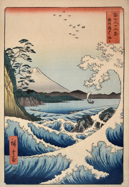 Hiroshige.  Satta Beach, Suruga.  The 36 Views of Mt.  Fuji.  Woodblock print.  1858.