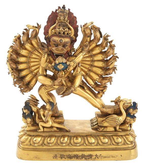 Chinese Gilt-Bronze Figure of Vajrabhairava and Vajra Vetali, Qianlong Six-Character Mark on Base, Height 7 1/2 inches.  Est.  $20,000-30,000