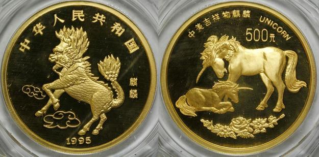 Five-ounce Chinese 'Beloved Unicorn' gold coin, one of only 99 minted and in proof condition ($32,535).