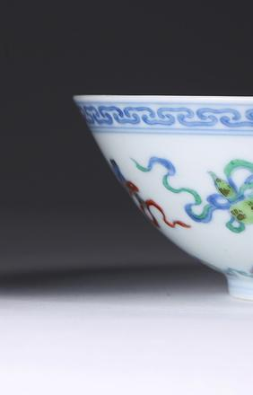 * Chinese Porcelain Doucai 'Daoist Emblems' Bowl, Yongzheng Mark and Period