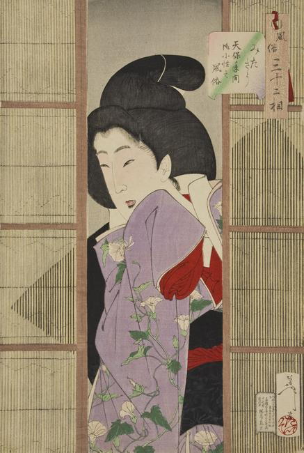 TSUKIOKA Yoshitoshi, Japanese, Meiji period (1868-1912), Looks Like She Wants to See: Custom and Manner of a Maid of the Tenpô Era [1830-1844] (Mitasô: Tempô nenkan okoshô no fûzoku), from the series Thirty-Two Aspects of Women (Fûzoku sanjûnisô, 1988, Ukiyo-e woodblock print in vertical ôban format;, ink and color on paper, H.  14-1/2 x W.  10 inches.  Loan from the Lee & Mary Jean Michels Collection