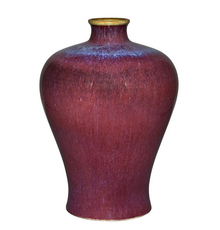 Chinese Flambe Glazed Porcelain Meiping, Qianlong Seal Mark and of the Period.  Height 12 inches.  Est.  $12,000-15,000.  Lot 45.