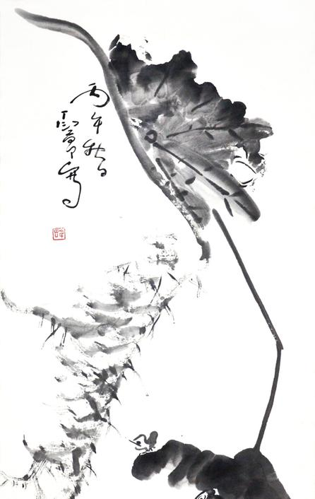 Frogs Croaking in Lotus Pond by YY Ting, c.  1969
