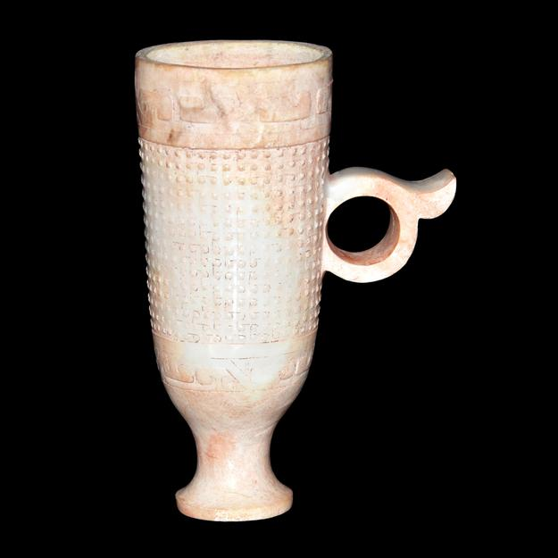 Early jade stem cup.  Gianguan Auctions, December 9 sale.