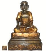 Rare gilt figure of Avalokitesvara.  Lot 151.  Gianguan Auctions.  June 10 Sale.  On preview now.