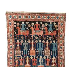 Lot 39: Kuba Pictorial Rug, East Caucasus, second half 19th century, 5 ft.  7 in.  x 3 ft.  11 in., $15,000-25,000