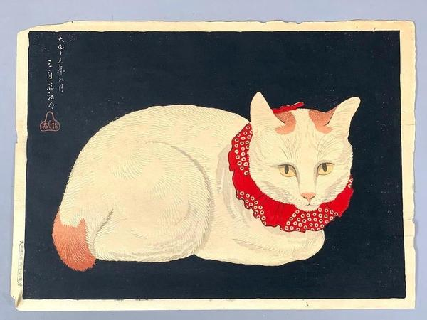 Color woodblock with embossing by Hiroaki Takahashi Shotei (Japanese, 1871-1945), titled Tama, the Cat (1924), 10 inches by 14 inches ($1,107).