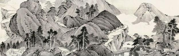 Remote view of streams and hills, in the style of Xia Gui, 1962, by Fu Shen (Chinese, b.  1937).  Hand scroll; ink on paper.  Collection of National Palace Museum, Taipei.  © Fu Shen.  Photograph courtesy of Eros Zhao