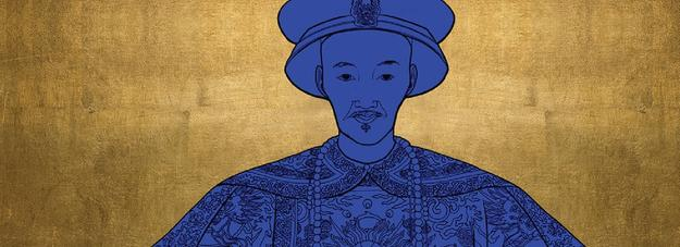 China, Imperial Portrait of a Prince (detail), Qing dynasty, Qianlong period, 1736–95 Ink, color, and gold on silk Gift of funds from Louis W.  Hill, Jr., David Bradford, Myron Kunin, and Bruce Dayton 83.30