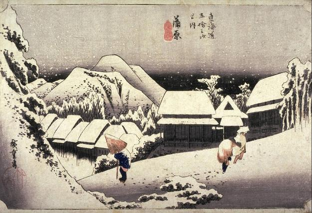 kambara, 1834 Woodblocks 14.5 x 9.5 inches.  by Ando Hiroshige