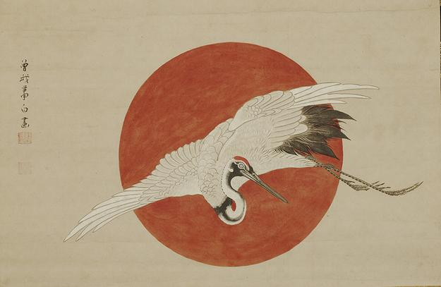 Soga Shōhaku (1730–1781), Crane and Rising Sun; Edo period, 18th century; color and ink on paper; H.  18 1/2 x W.  28 in.  (47.0 x 71.0 cm).
