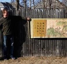 The top lot of the auction was this massive 19th century Chinese archaic poem scroll painting, 24 feet wide by 29 inches tall ($72,500).