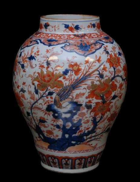 This large and impressive Chinese hand-painted iron red and cobalt blue tone vase, 18 inches tall, will be sold Saturday, Sept.  20th.