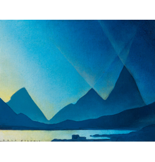 Dale Nichols (American, 1904-1995), The Northern Lights, Alaska, circa 1938-40.  Est.  $4,000-6,000.  Lot 1041.