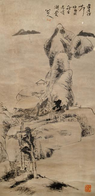 """No Birds in Mountain"" by Bada Shanren, Ming artist.  From the YY Ting & Bada Shanren exhibit at Gianguan Auctions."